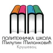 """Политехничка школа """"Милутин Миланковић"""" –  Крушевац"""